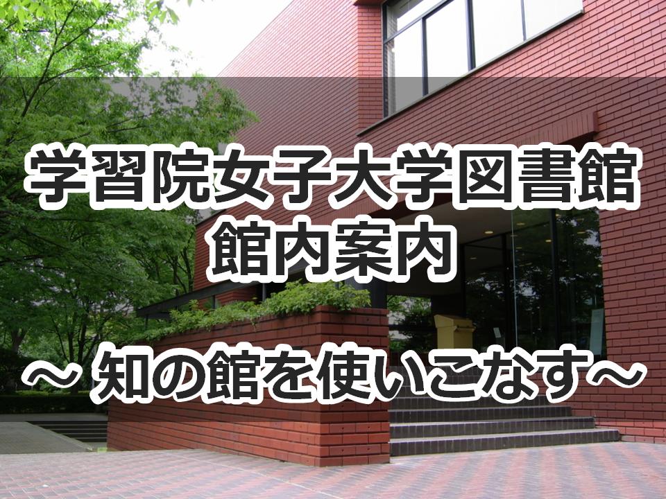 libraryguide.jpg